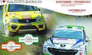 35° Rally Costa Smeralda 2016   30 settembre e 1 ottobre