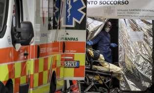 News Cronaca Italiana. Vaccino Italiano Anti-Covid19