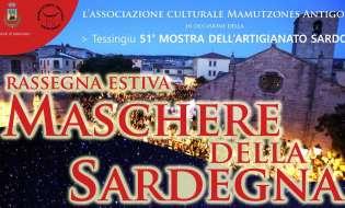 Maschere della Sardegna 2018 | 28 luglio
