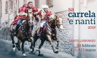 Sa Carrela 'e Nanti 2019   24 febbraio e 3, 4 e 5 marzo