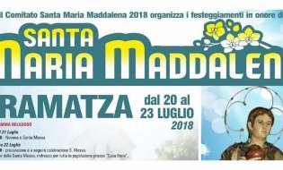 Festa Santa Maria Maddalena 2018 | dal 20 al 23 luglio
