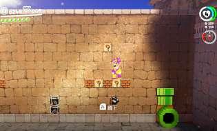 """Da Super Mario Bros a GTA: il fenomeno del """"gioco nel gioco"""""""