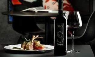 Un vino sardo tra i 100 migliori del mondo